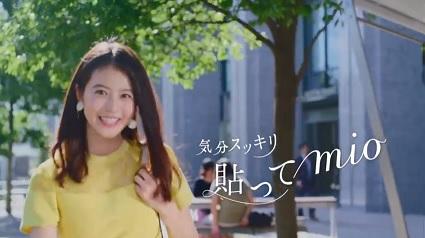 足リラシート CM 女の子
