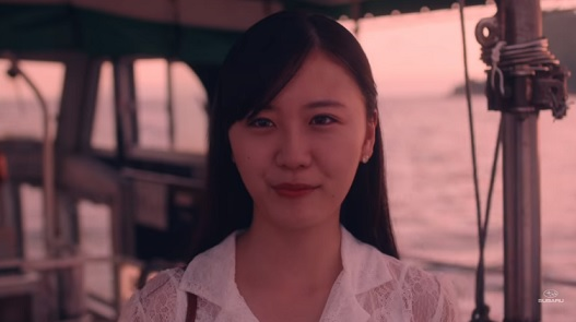 スバル CM 女優