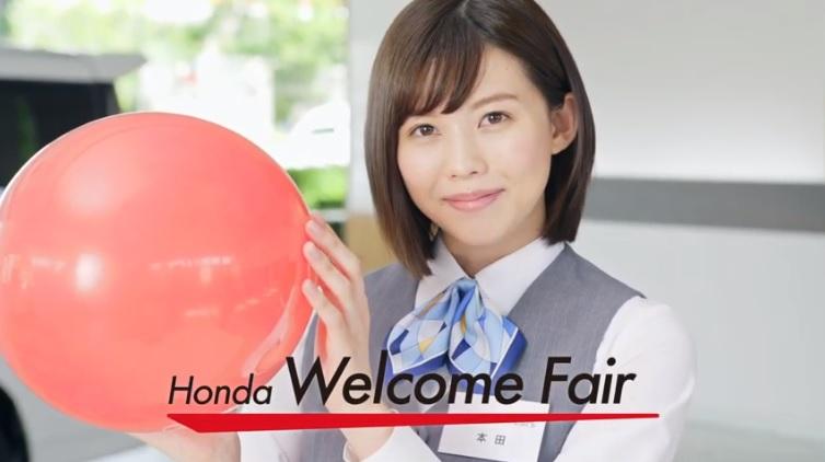 ホンダカーズCM関西2019女優は誰?出演者は松田紗和!