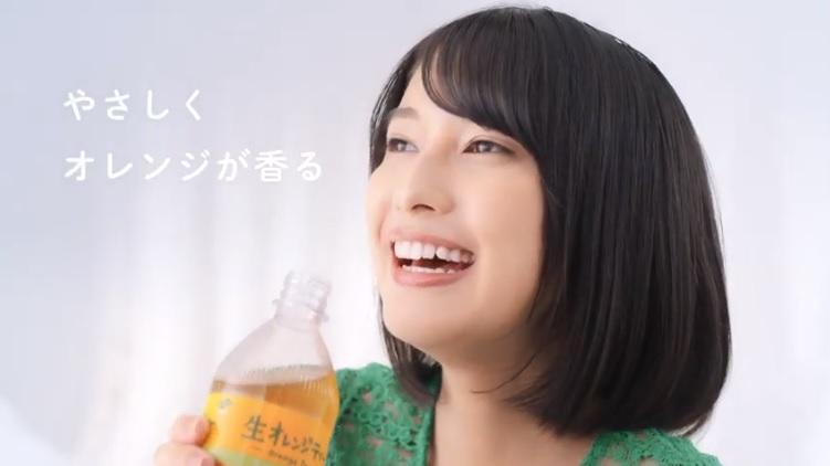 生オレンジティーCM女優(女性)は誰?生だ!と驚く女の子